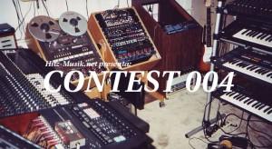 Contest 004: Participa en la Guerra de Bandas de Las Ánimas y gana un EP